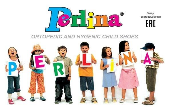 Ведущие производители детской обуви Различные