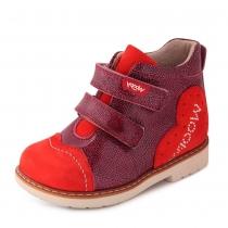 Ботинки для девочки, красный/малиновый 578-4